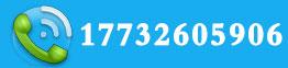 六盘水商标注册联系电话